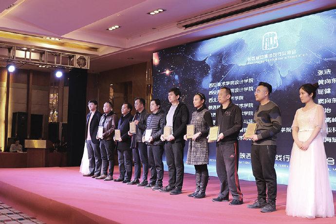 【创新融合 与您同行】2019年陕西动漫游戏行业交流年会圆满举行 原创专区-第11张