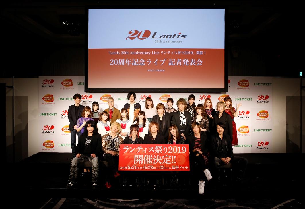 Lantis Matsuri 2019决定举办3Days公演!