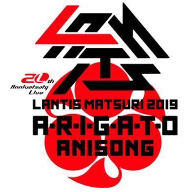 Lantis Matsuri,Starting STYLE,BANDAI NAMCO