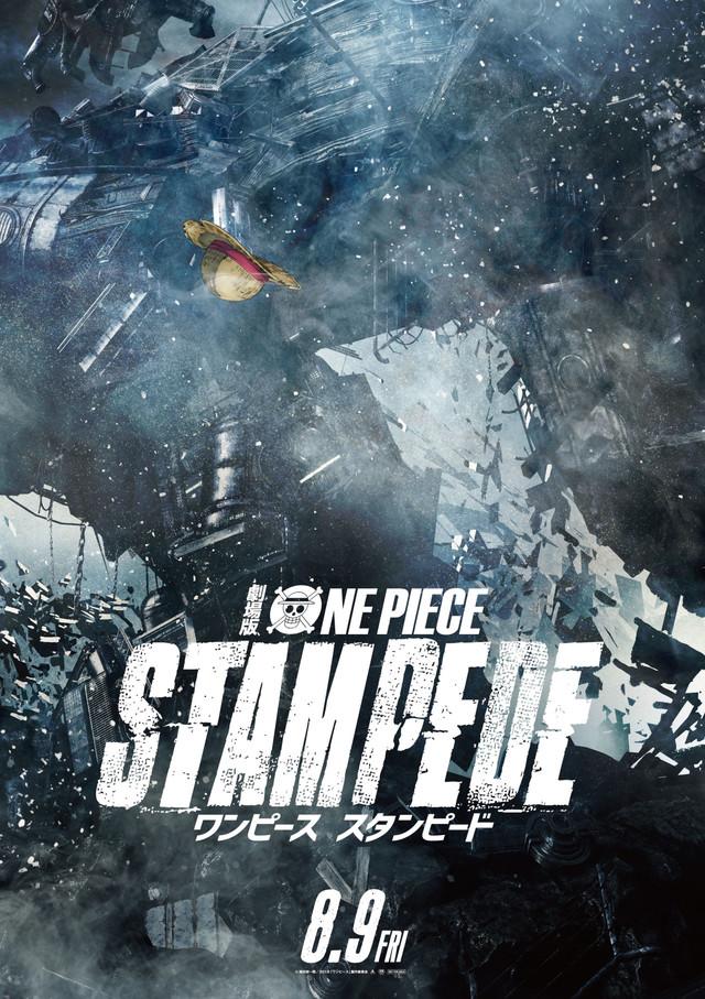 《海贼王》2019剧场版『ONE PIECE STAMPEDE』公开第二弹映像