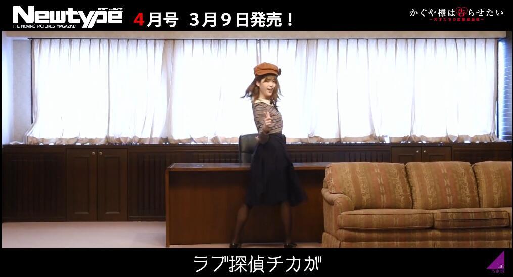 """松村沙友理(乃木坂46)跳起《辉夜告白》第3话ED""""千花DANCE"""""""