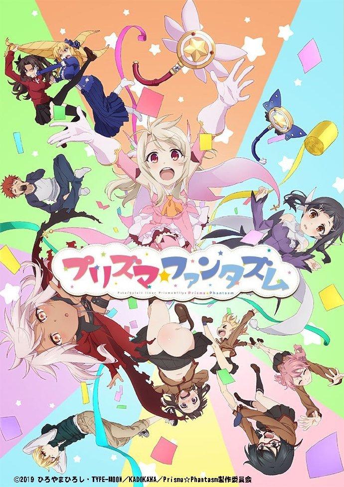 魔法少女伊莉雅OVA,魔法少女伊莉雅第五季,伊莉雅新作