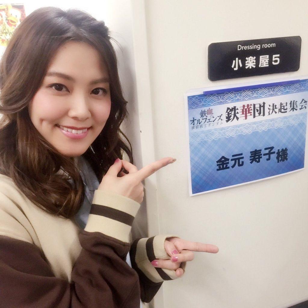 声优金元寿子留学3月归来,复出声优工作
