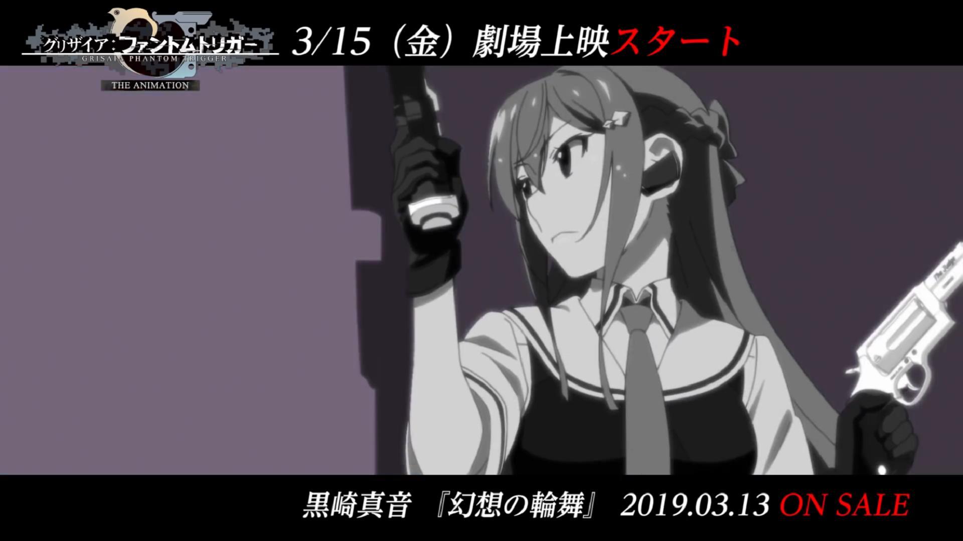 灰色幻影扳机动画,内田真礼,佐仓绫音,种崎敦美