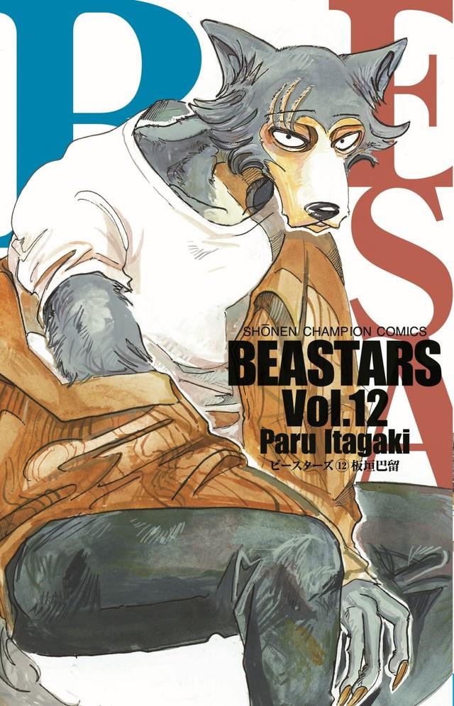 BEASTARS,BEASTARS动画,狼爱上兔子