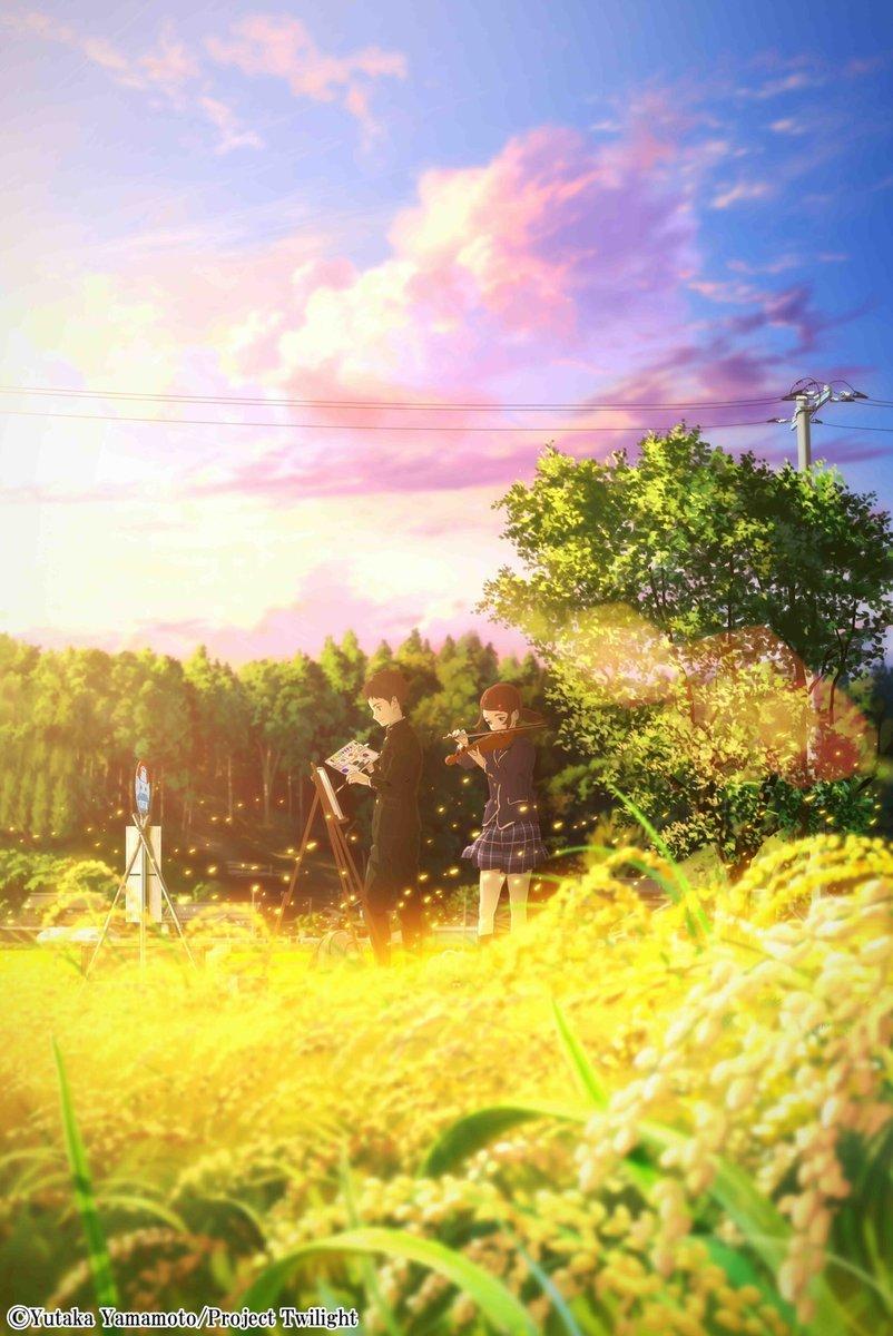 动画《薄暮》新主视图公开,5月24日上映