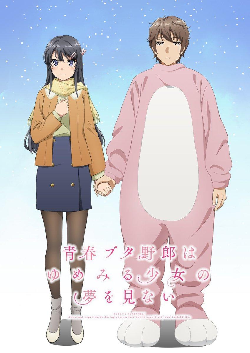 《青春猪头少年不会梦到怀梦美少女》更新视觉图,6月15日上映