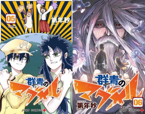 原创国漫《拾又之国》在日本推出第5、6卷漫画单行本