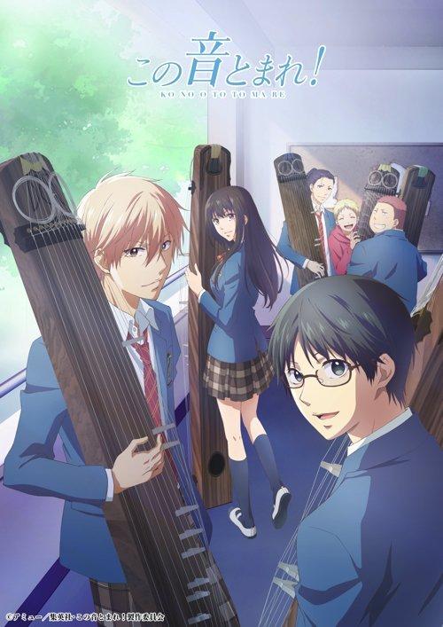 动画《一弦定音!》4月6日放送,最新PV公开