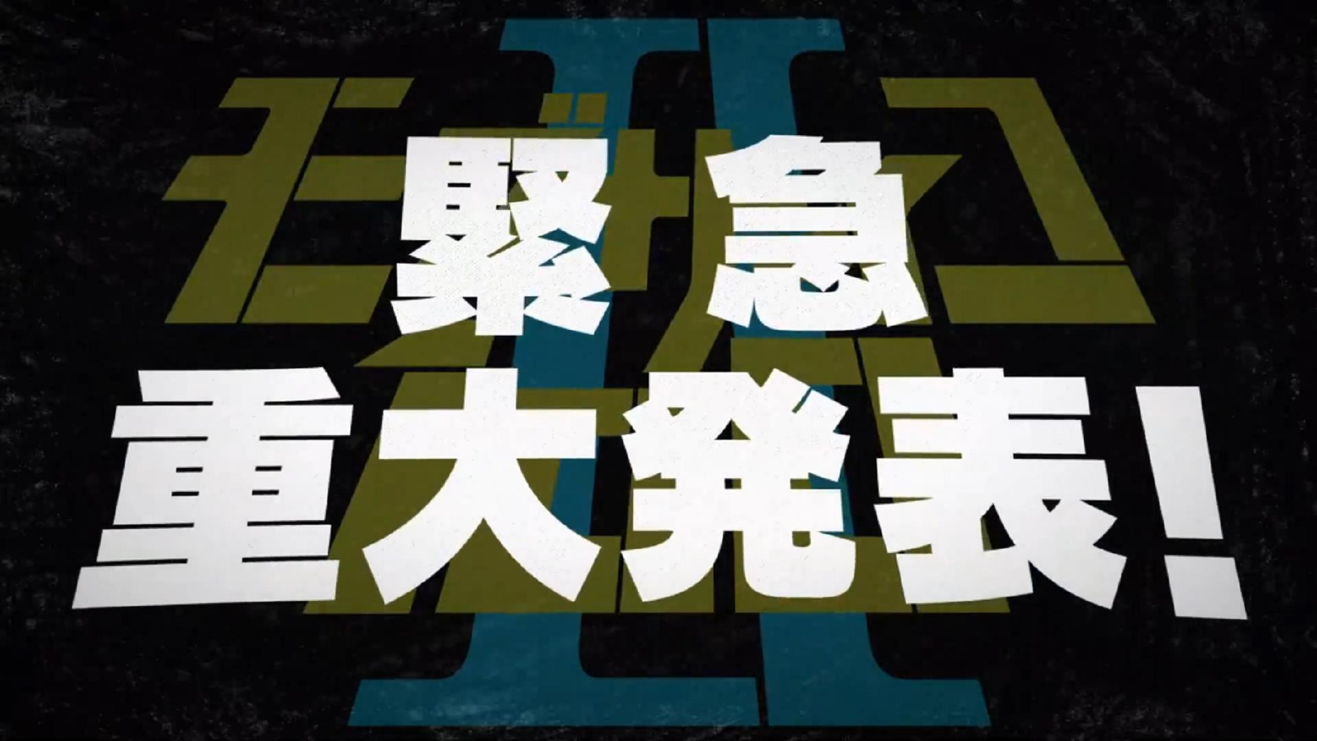 动画《灵能百分百》第二季新OVA制作决定,特别CM公开