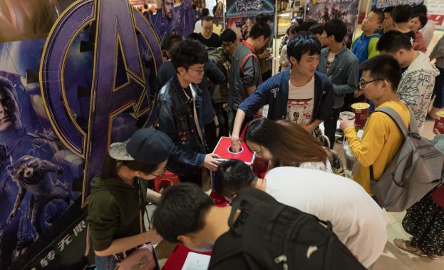 FACG动漫游戏文化节展前福利观影会:超级英雄,背水一战