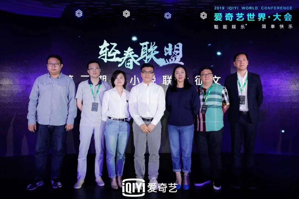 网络文学周:善水新作《书灵记》入选2018中国网络小说排行榜