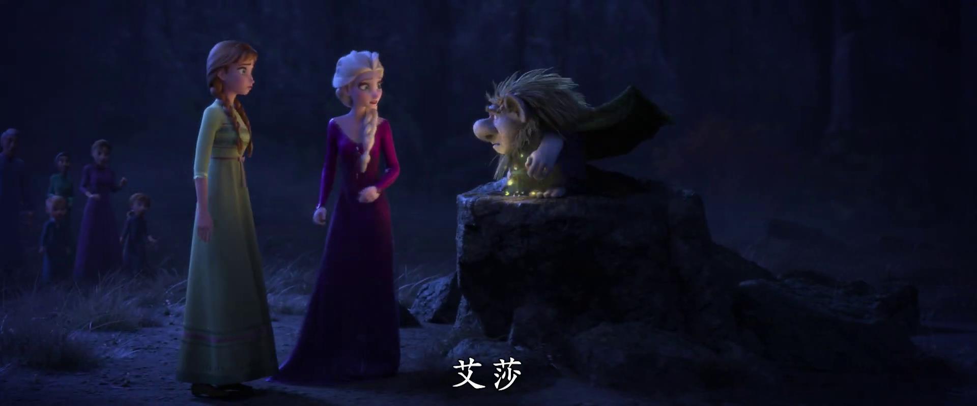 冰雪奇缘2,艾莎,安娜