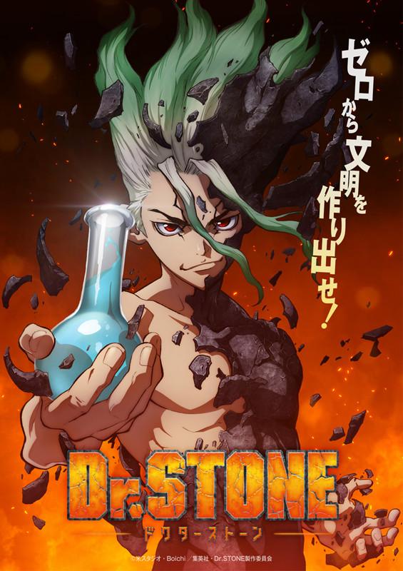动画《Dr.STONE》2019年7月5日放送, PV公开