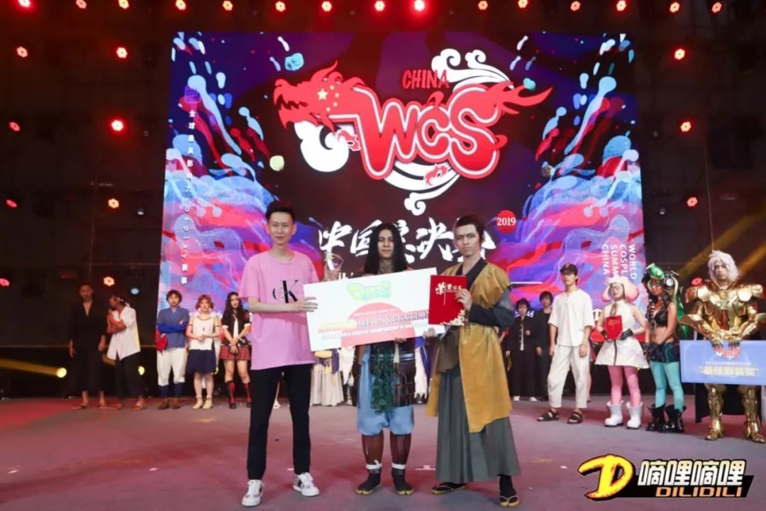 WCS2019中国区总决赛完美收官,六大奖项助力中国Cosplay 漫展 第2张