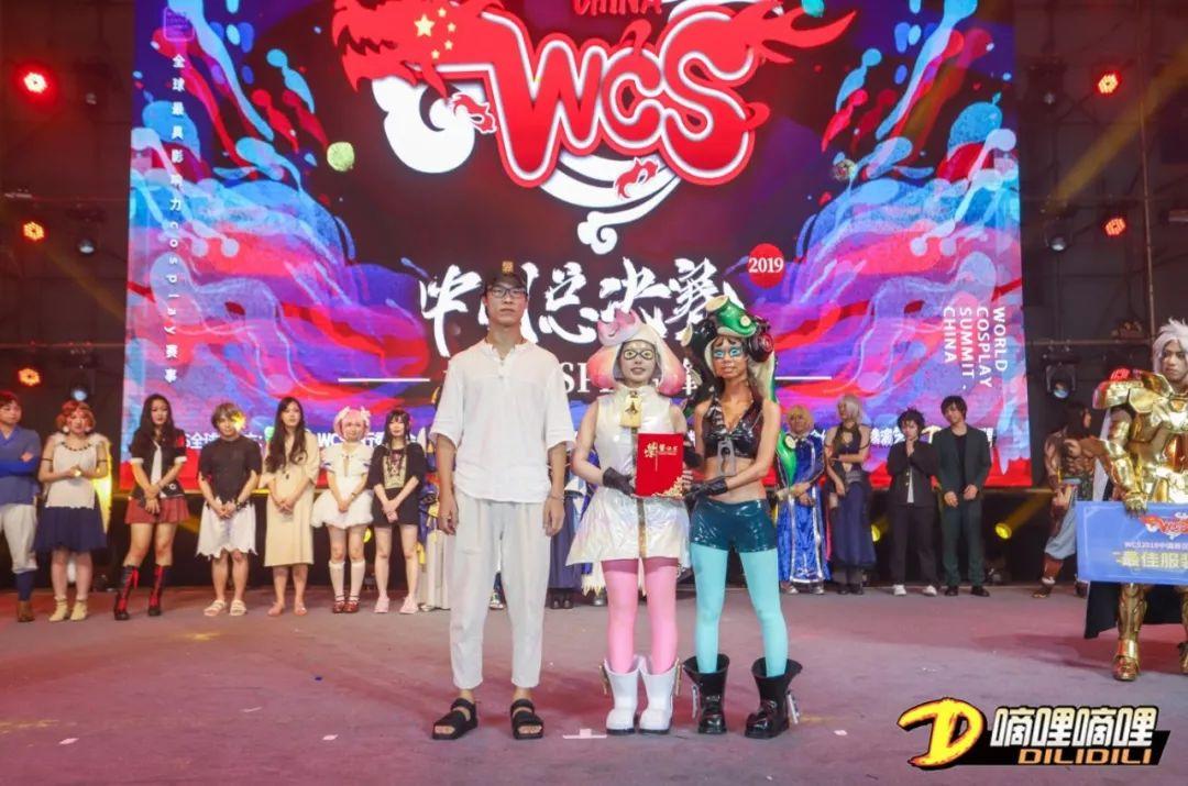 WCS2019中国区总决赛完美收官,六大奖项助力中国Cosplay 漫展 第4张