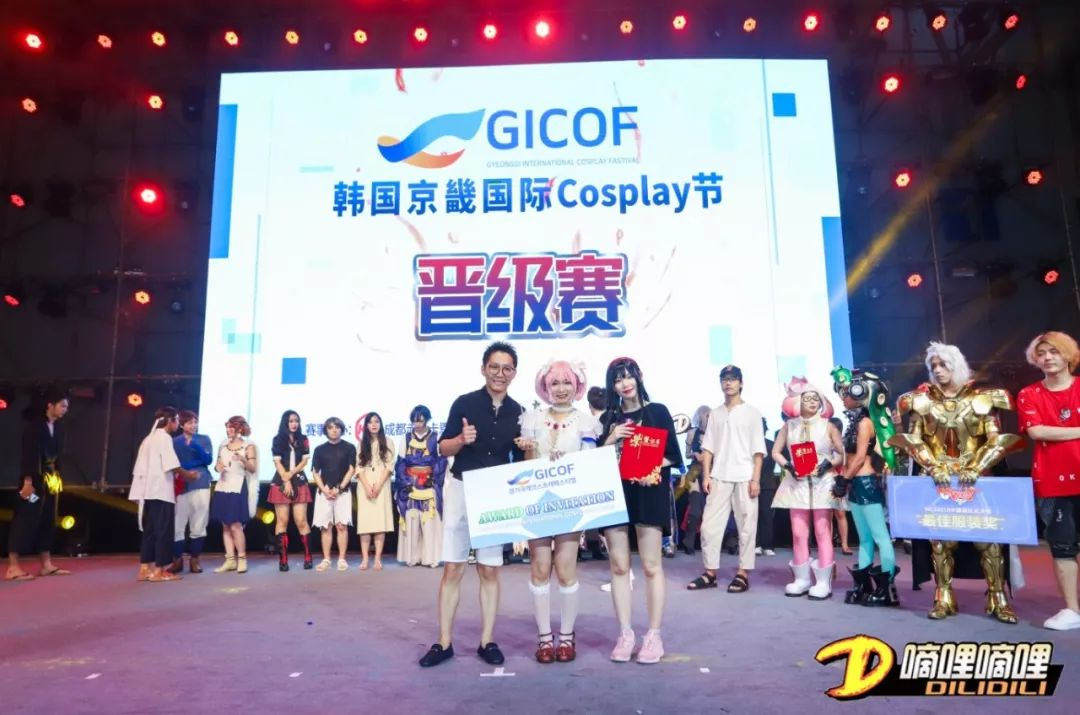 WCS2019中国区总决赛完美收官,六大奖项助力中国Cosplay 漫展 第3张