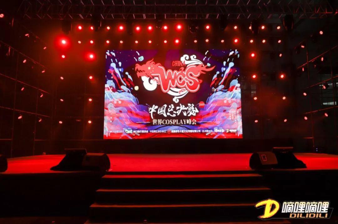 WCS2019中国区总决赛完美收官,六大奖项助力中国Cosplay 漫展 第8张