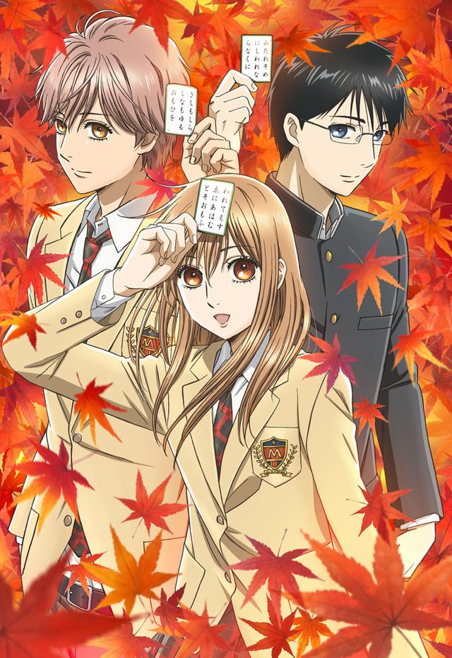 动画《花牌情缘第三季》2019年10月放送,先导PV公开