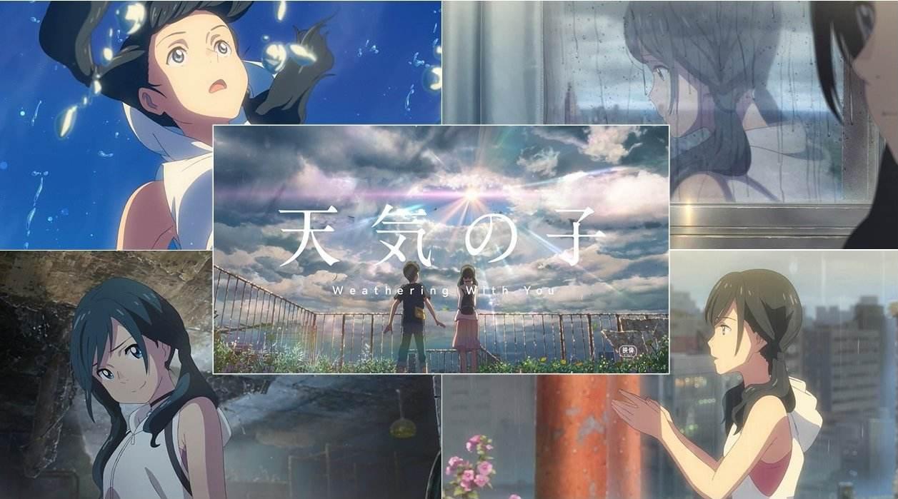 《天气之子》票房成2019年日本票房第一名