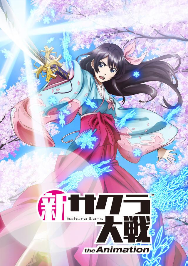游戏《新樱花大战》动画化!2020年开始播出