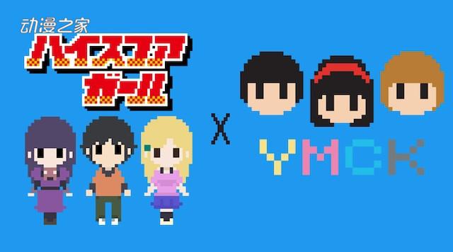TV动画《高分少女2》新PV公开