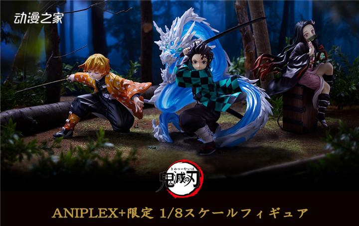 aniplex+《鬼灭之刃》灶门祢豆子1/8比例手办