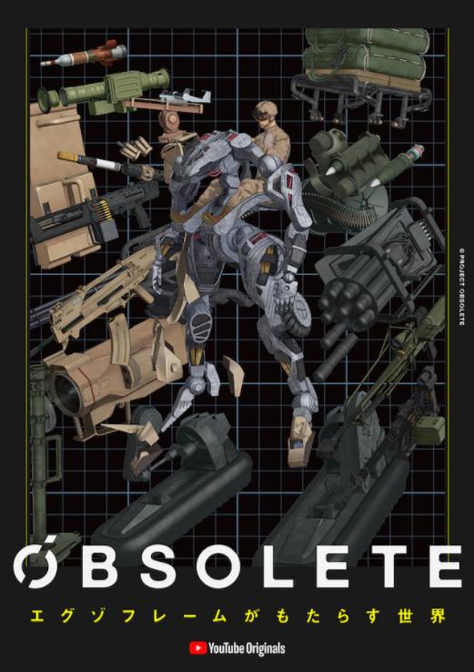 虚渊玄新作!全CG机器人动画《OBSOLETE》12月发布