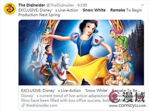 《白雪公主》真人电影角色海选开始 2020年春季正式开拍