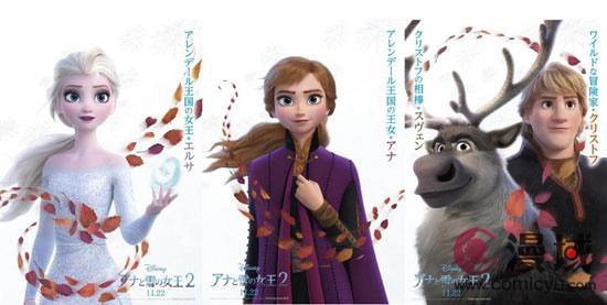 动画《冰雪奇缘2》公布日版角色海报 昔日伙伴齐亮相