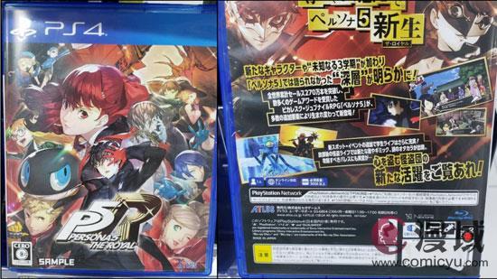《女神异闻录5皇家版》即将发售,游戏容量超过30G!