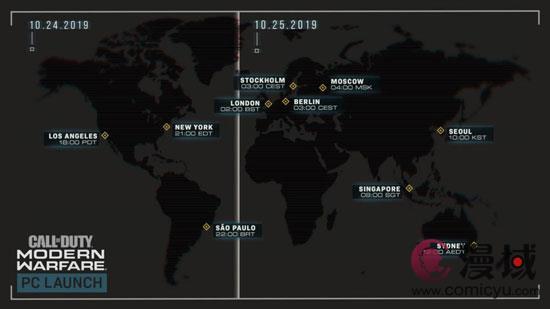 《使命召唤:现代战争》PC版解锁时间公布