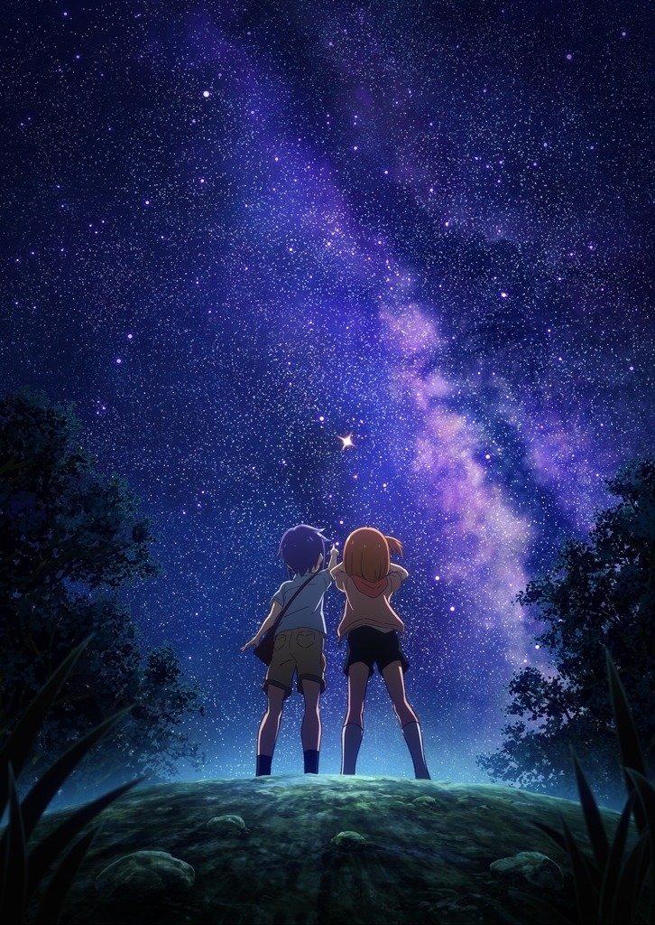 芳文社《恋爱小行星》TV动画声优阵容公开 2020年一月播出