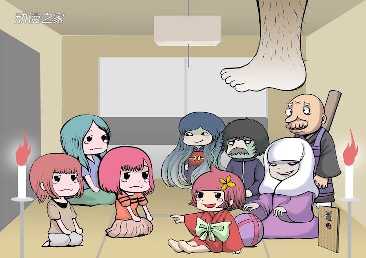 押切莲介担任导演剧本的动画企划《座敷童子榻榻米酱》始动