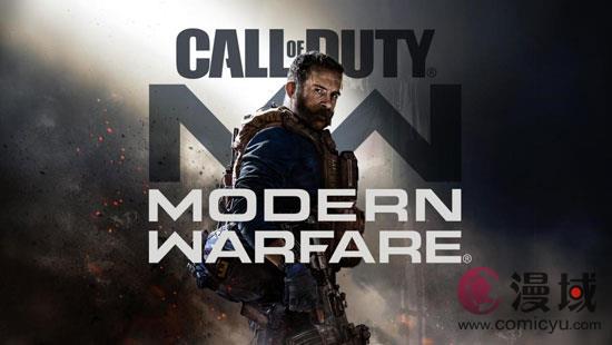 历史最佳!《使命召唤:现代战争》发售3天营收破6亿美元