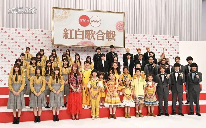 日本红白歌会公开出演者名单!LiSA将首次登场