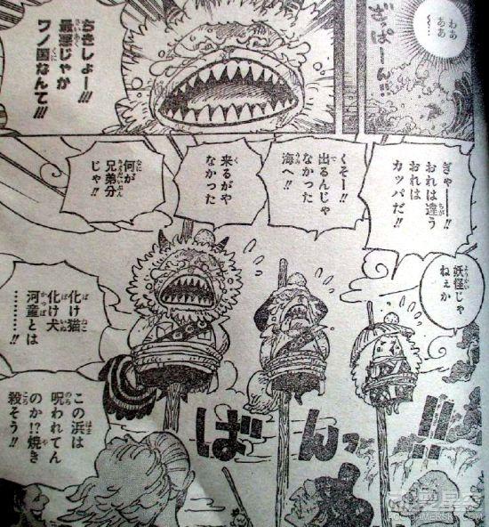 《海贼王》962话情报:要成为武士!白胡子登场
