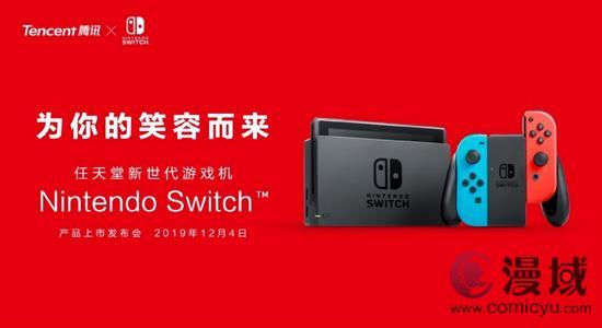 育碧公布四款登录Switch国行版游戏