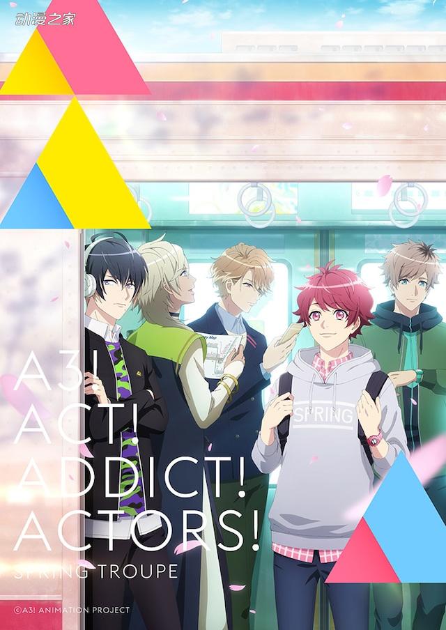 TV动画《A3!》SEASON SPRING正式PV公开 1月13日播出