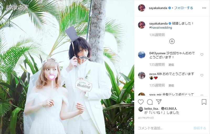 演员声优神田沙也加再次强调离婚原因是孩子问题