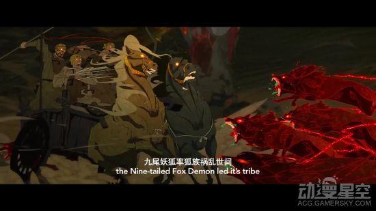 动画电影《姜子牙》宣布将在北美上映 定档2月7日 预告公开