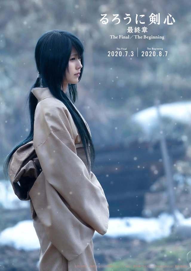 《浪客剑心 最终章》真人电影版追加演员