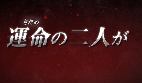 动画TV《七大罪 气忿的审讯》将于10月开播