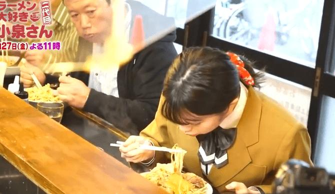 真人漫改日剧《爱吃拉面的小泉同砚 二代目》视频