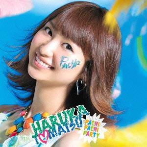戸松遥 PACHI PACHI PARTY [DVD付初回生産限定盤][wav