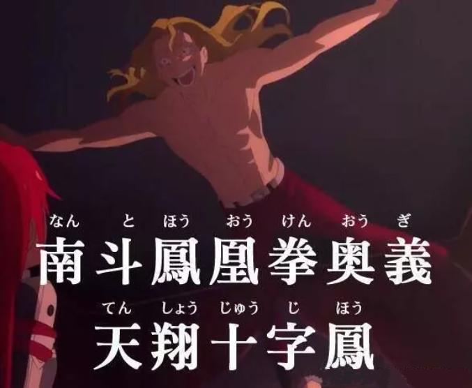 刀剑神域Alicization,刀剑神域,桐人,萝涅·阿拉贝尔强暴